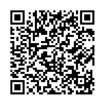 QR link for Small Business Administration